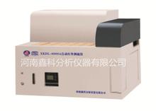 XKDL-8000A 自動紅外測硫儀