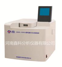 XKRL-5000A微电脑全自动量热仪_煤质检测仪器