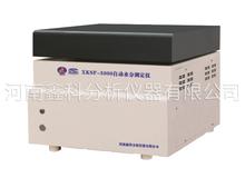 XKSF-5000A 自動水分測定儀