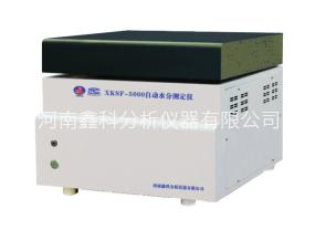 XKSF-5000自動水分測定儀