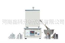 HYLZ 煤鋁甑低溫干餾爐