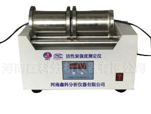 XKHQ-Ⅱ 活性炭強度測定儀